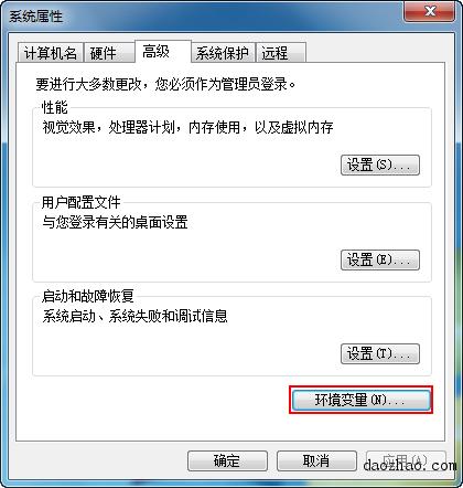 在电脑上安装Android模拟器 & 模拟器安装APK的方法 - 安机网技术交流 - 2010-07-23_105714.png