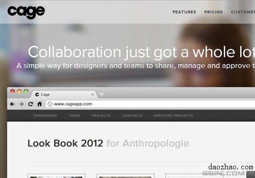 推荐20款2013年最值得关注最热门的网页设计